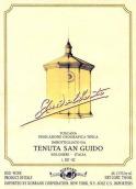 圣圭托格维达干红葡萄酒(Tenuta San Guido Guidalberto, Tuscany, Italy)