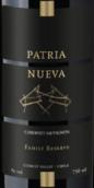 帕杰尼家庭珍藏赤霞珠干红葡萄酒(Patria Nueva Family Reserve Cabernet Sauvignon, Curico Valley, Chile)