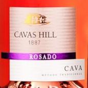 卡瓦斯山1887桃红卡瓦起泡酒(Cavas Hill 1887 Rosado Cava,Catalonia,Spain)