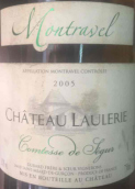 劳莱尔酒庄赛居尔伯爵夫人红葡萄酒(Chateau Laulerie Comtesse De Segur,Montravel,France)