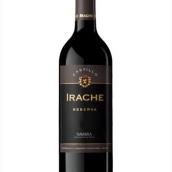 伊拉切酒庄珍藏干红葡萄酒(Castillo Irache Reserva,Navarra,Spain)