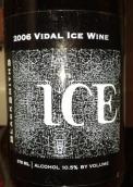铁匠酒庄威代尔冰白葡萄酒(Blacksmiths Winery ICE Vidal,Maine,USA)