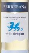 贝尔贝拉纳龙牌干白葡萄酒(Bodegas Berberana White Dragon, Castilla y Leon, Spain)