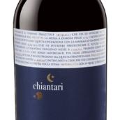 法尼丝维格内特札布琪安塔蕾黑珍珠干红葡萄酒(Farnese Vigneti Zabu Chiantari Nero D'Avola,Sicily,Italy)