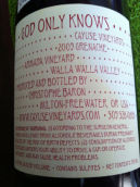 凯尤斯阿曼达园上帝方知歌海娜干红葡萄酒(Cayuse Armada Vineyard God Only Knows Grenache, Walla Walla Valley, USA)
