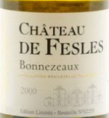菲乐酒庄邦尼舒白葡萄酒(Chateau de Fesles Bonnezeaux, Loire Valley, France)