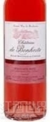 邦豪斯特桃红葡萄酒(Chateau de Bonhoste Rose, Bordeaux, France)