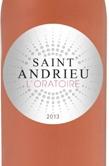 圣安德鲁奥拉托利桃红葡萄酒(Domaine Saint Andrieu L'Oratoire Rose, Provence, France)