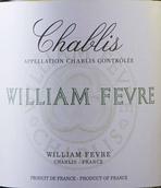 威廉·费尔酒庄夏布利干白葡萄酒(Domaine William Fevre Chablis, France)