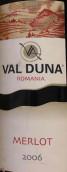 瓦尔多瑙梅洛干红葡萄酒(Val Duna Merlot,Danube,Romania)