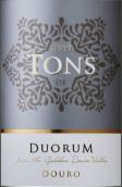 杜奥龙之声干白葡萄酒(Tons de Duorum Branco,Douro,Portugal)
