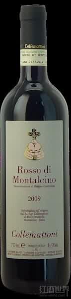 Collemattoni Rosso di Montalcino,Tuscany,Italy