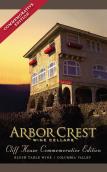 阿伯峰岩屋桑娇维塞雷司令桃红葡萄酒(Arbor Crest Cliff House Blush Sangiovese Riesling, Columbia Valley, USA)