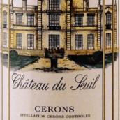 萨伊酒庄甜白葡萄酒(Chateau du Seuil,Cerons,France)