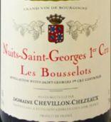 夏维隆酒庄布塞罗(夜圣乔治一级园)干白葡萄酒(Chevillon-Chezeaux Les Bousselots Blanc,Nuits-Saint-Georges ...)