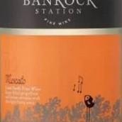 班洛克麝香干白葡萄酒(Banrock Station Moscato,Riverland,Australia)