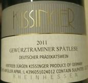 基辛格迟摘琼瑶浆白葡萄酒(Kissinger Gewurztraminer Spatlese,Rheinhessen,Germany)
