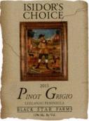 黑星农场伊西多尔特选灰皮诺干白葡萄酒(Black Star Farms Isidor's Choice Pinot Grigio, Leelanau Peninsula, USA)