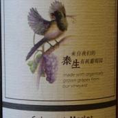 泰生酒庄梅洛-赤霞珠红葡萄酒(Mahota Winery Cabernet Merlot,Shandong,China)