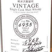 轻井泽1968年份6955号单桶单一麦芽威士忌(Karuizawa Vintage 1968 Single Cask No.6955 Single Malt ...)