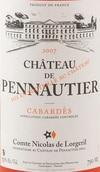 佩奥提亚酒庄桃红葡萄酒(Chateau de Pennautier Rose, Cabardes, France)