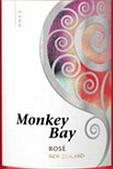 猴子湾桃红葡萄酒(Monkey Bay Rose,East Coast,New Zealand)