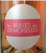 圣罗紫琳酒庄少女酒庄泡泡系列起泡酒(Chateau Sainte Roseline Les Bulles Des Demoiselles,Provence,...)