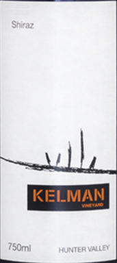 柯曼西拉干红葡萄酒(Kelman Vineyard Shiraz,Hunter Valley,Australia)