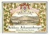 约翰山雷司令精选甜白葡萄酒(Schloss Johannisberg Riesling Auslese, Rheingau, Germany)