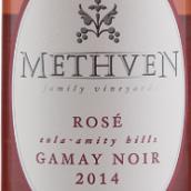 梅斯文家族佳美桃红葡萄酒(Methven Family Vineyards Gamay Rose,Eola-Amity Hills,USA)