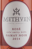 梅斯文家族佳美桃红葡萄酒(Methven Family Vineyards Gamay Rose,Eola-Amity Hills,USA)