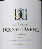 多西戴恩特级干白葡萄酒(Chateau Doisy-Daene Grand Vin Sec, Barsac, France)