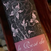 鲁索酒庄桃红葡萄酒(Chateau Lusseau Le Rose de Ninon,Graves,France)