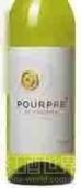 拉格泽特酒庄帝王系列白葡萄酒(Chateau Lagrezette Pourpre de Grezette Blanc,IGP Cotes du ...)