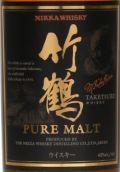 一甲竹鹤调和纯麦威士忌(Nikka Whisky Taketsuru Pure Malt,Japan)