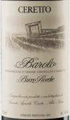 赛拉图罗西顶峰干红葡萄酒(Ceretto Bricco Rocche, Barolo, Italy)