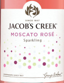 杰卡斯莫斯卡托桃红起泡酒(Jacob's Creek Moscato Sparkling Rose, South Eastern Australia, Australia)