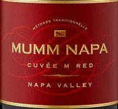 玛姆纳帕特酿M红起泡酒(Mumm Napa Cuvee M Red, Napa Valley, USA)