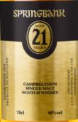 云顶21年苏格兰单一麦芽威士忌(Springbank Aged 21 Years Single Malt Scotch Whisky, Campbeltown, UK)