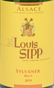 路易·斯普酒庄西万尼白葡萄酒(Louis Sipp Sylvaner, Alsace, France)