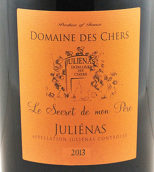 谢赫酒庄父亲的秘密干红葡萄酒(Domaine des Chers Le Secret de mon Pere,Julienas,France)