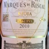 瑞格尔侯爵珍藏干红葡萄酒(Marques de Riscal Reserva, Rioja, Spain)