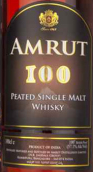 阿慕100泥煤味单一麦芽威士忌(Amrut 100 Peated Single Malt Whisky,Bangalore,India)