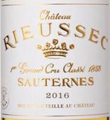 拉菲莱斯古堡酒庄贵腐甜白葡萄酒(Chateau Rieussec, Sauternes, France)