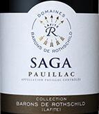 拉菲传说波雅克干红葡萄酒(Domaines Barons de Rothschild Lafite Collection Saga R, Pauillac, France)