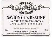 奇梦纳邦顿斯园干红葡萄酒(Domaine Mongeard Mugneret Les Narbantons, Savigny-les-Beaune Premier Cru, France)
