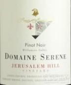 安详耶路撒冷山园黑皮诺干红葡萄酒(Domaine Serene Jerusalem Hill Vineyard Pinot Noir, Eola-Amity Hills, USA)