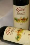 Cantina Gini Chianti Classico DOCG,Tuscany,Italy