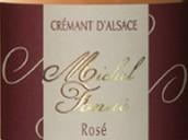 福纳克雷芒阿尔萨斯桃红起泡酒(Michel Fonne Cremant d'Alsace Rose,Alsace,France)