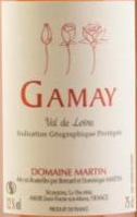 马丁庄园佳美桃红葡萄酒(Domaine Martin Gamay Rose,Loire Valley,France)